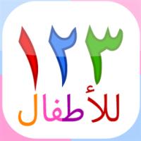 كتاب لتعليم اللغة العربية للاطفال 2 _ 5 سنوات