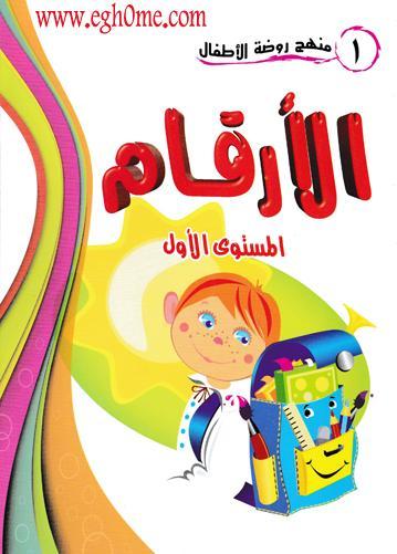 تحميل كتاب رسم البورتريه pdf